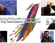 سی و سومین جشنواره بین المللی فیلم فجر و آغاز رقابت