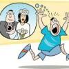 ترس از ازدواج چه عواقبی را به دنبال دارد ؟