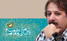 محمد رسول الله ساخته مجید مجیدی با فیلمبردار ایتالیایی