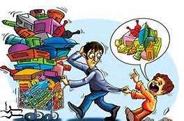 فرهنگ مصرف گرایی و استهلاک در کمین خانواده ها