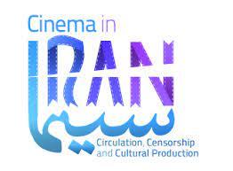 رکود سینمای ایران به واسطه کرونا رکورددار شد !